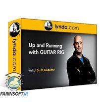 دانلود Lynda Learning GUITAR RIG