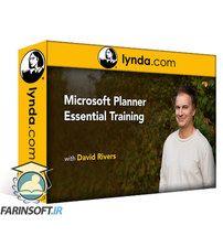 دانلود Lynda Microsoft Planner Essential Training