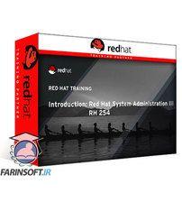 دانلود RedHat Training Red Hat System Administration III