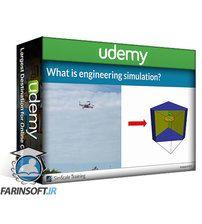 دانلود Udemy Engineering Simulation with SimScale: Drone Aerodynamics