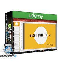 دانلود Udemy Security+ Bootcamp – Learn Basics of Security+ Industry