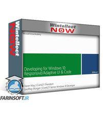 دانلود Microsoft Virtual Academy Windows 10: Developing Responsive and Adaptive UIs