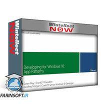 دانلود Microsoft Virtual Academy – Windows 10: App Patterns and Navigation