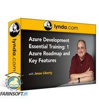 دانلود Lynda Azure Development Essential Training: 1 Azure Roadmap and Key Features