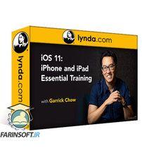 دانلود Lynda iOS 11: iPhone and iPad Essential Training
