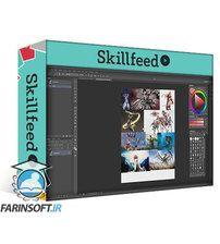 دانلود Skillshare Digital Illustration: Sketching Tips and Tricks for Digitizing your Creative Process