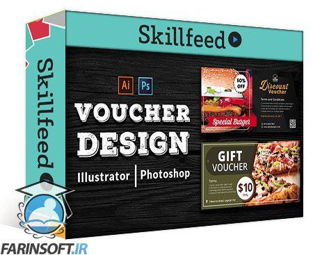 دانلود Skillshare How to Design Voucher Cards in Photoshop and Illustrator