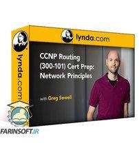 دانلود Lynda CCNP Routing (300-101) Cert Prep: Network Principles