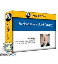دانلود Lynda Cybersecurity Awareness: Breaking Down Cloud Security