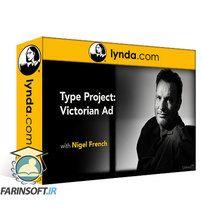دانلود Lynda Designing a Typographic Victorian Ad