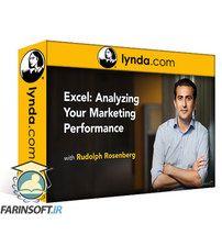 دانلود Lynda Excel: Analyzing Your Marketing Performance