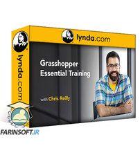 دانلود Lynda Grasshopper Essential Training