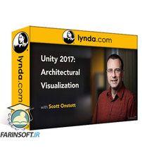 دانلود Lynda Unity 2017: Architectural Visualization