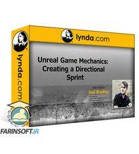 دانلود Lynda Unreal Game Mechanics: Creating a Directional Sprint