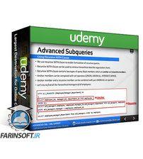 دانلود Udemy Advanced SQL : SQL Expert Certification Preparation Course