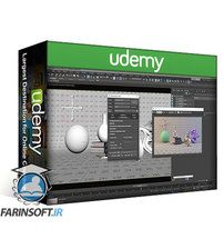 Udemy Comprehensive Introduction to Arnold for 3ds Max