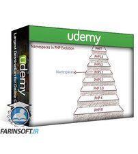 دانلود Udemy OOP Object Oriented Programming In PHP 7