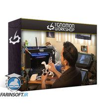 دانلود Gnomon Workshop Mastering Desktop 3D Printing for the 3D Artist