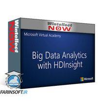 دانلود WintellectNOW  Microsoft Virtual Academy Big Data Analytics with HDInsight: Hadoop on Azure