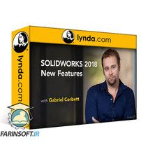 Lynda SOLIDWORKS 2018 New Features