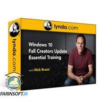 دانلود Lynda Windows 10 Fall Creators Update Essential Training