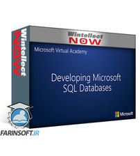 دانلود Microsoft Virtual Academy – Developing Microsoft SQL Server Databases