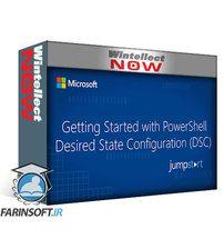 دانلود Microsoft Virtual Academy Getting Started with PowerShell Desired State Configuration (DSC)