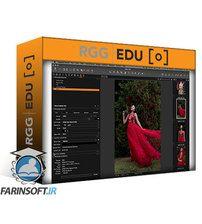 دانلود RGG EDU Capture One Pro 9 Tutorial For Photographers