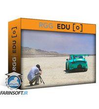 دانلود RGG EDU Car Photography & Retouching with Easton Chang