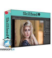 دانلود Skillshare PHOTOGRAPHY MASTERCLASS: Learn the secrets of portrait editing