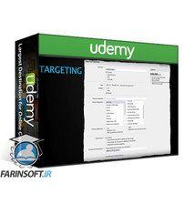 دانلود Udemy Advanced Ecommerce Email Marketing (2017)