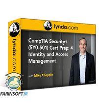 دانلود Lynda CompTIA Security+ (SY0-501) Cert Prep: 4 Identity and Access Management