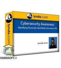 دانلود Lynda Cybersecurity Awareness: Identifying Personally Identifiable Information
