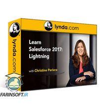 دانلود Lynda Learn Salesforce 2017: Lightning