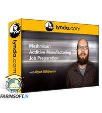 دانلود Lynda Meshmixer: Additive Manufacturing Job Preparation