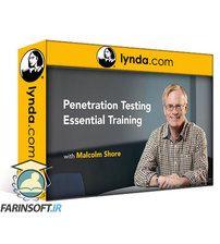 دانلود Lynda Penetration Testing Essential Training