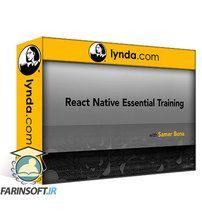 دانلود Lynda React Native Essential Training