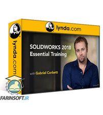 Lynda SOLIDWORKS 2018 Essential Training