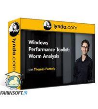 دانلود Lynda Windows Performance Toolkit:  Worm Analysis