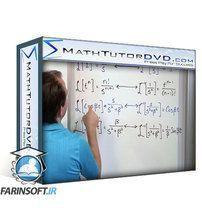 دانلود MathTutorDVD The Laplace Transform Tutor