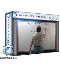 دانلود MathTutorDVD The Geometry Tutor — 9 Hour Course