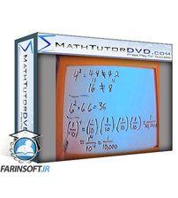 دانلود MathTutorDVD Fractions Thru Algebra 1 — 10 Hour Course!