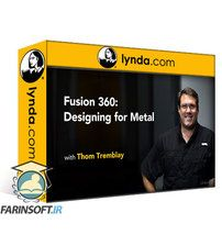 دانلود Lynda Fusion 360: Designing for Metal