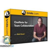 دانلود Lynda OneNote for Team Collaboration