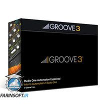 دانلود Groove3 Studio One Automation Explained