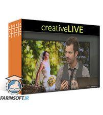 دانلود CreativeLive Multiply Revenue with Bridal Sessions