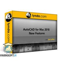 دانلود Lynda AutoCAD for Mac 2018 New Features