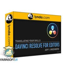 دانلود Lynda DaVinci Resolve: Editing Basics