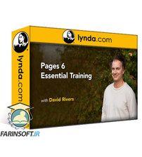 دانلود Lynda Pages 6 Essential Training