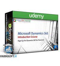 Udemy Microsoft Dynamics 365 (CRM, NAV, AX) Intro Training Course